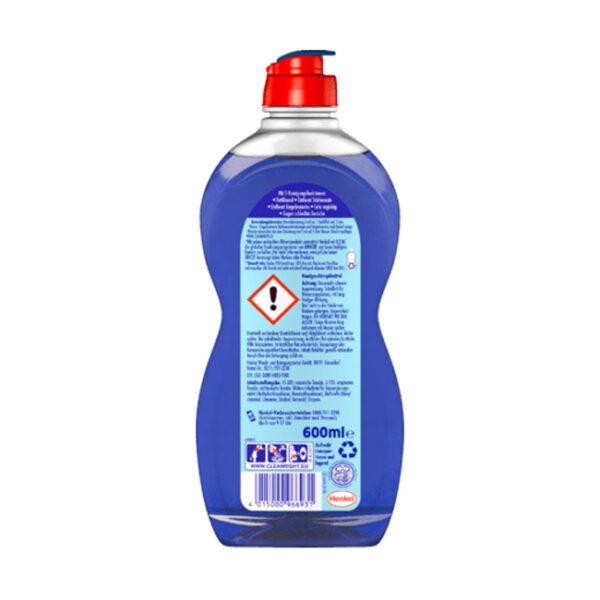 Spülmittel Kraft-Gel Ultra Plus, 600 ml