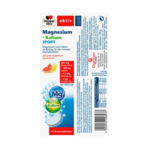 Magnesium Kalium Sport Brausetabletten (15 Stück), 99 g